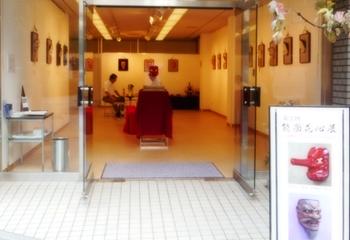 京都の能面教室・玄正会・第2回能面花心展